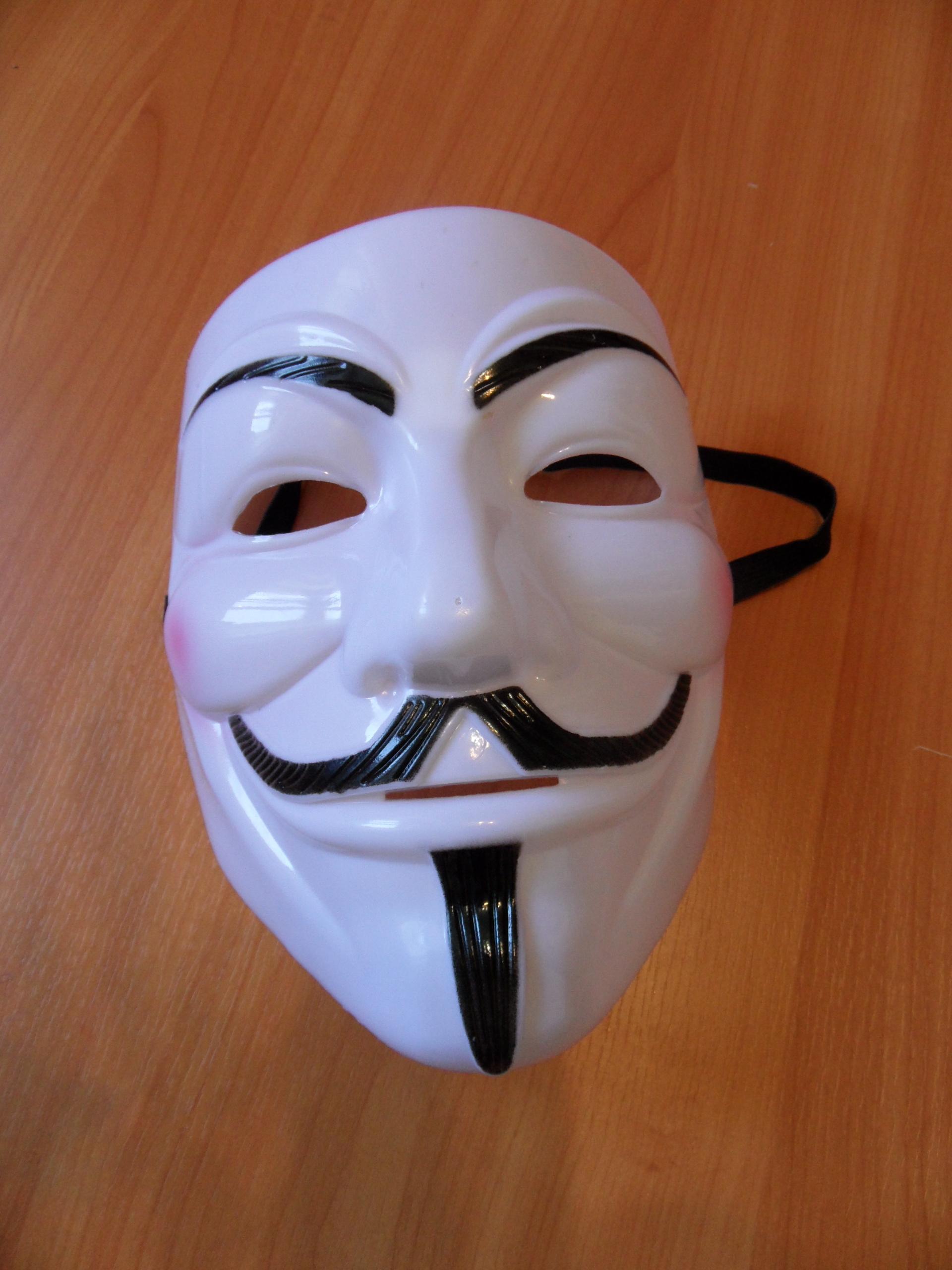 Фото чувака в маске 26 фотография